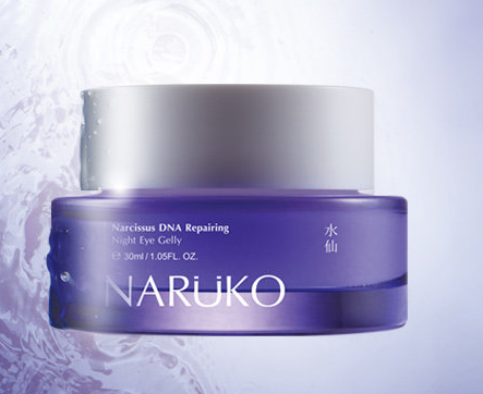 Naruko Narcissus DNA Repairing Night Eye Gelly (NARCISSUS DEFENSA TOTAL OJOS (30ml)