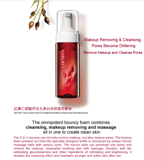 Raw Job's Tears Supercritical CO2 Brightening Make-up Removing Cleansing Mousse 150ml